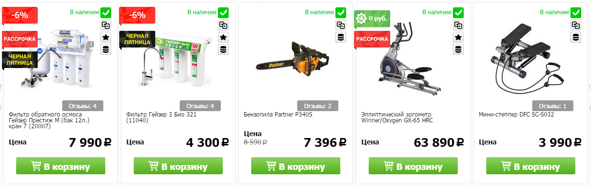 Купоны Techport в Аше